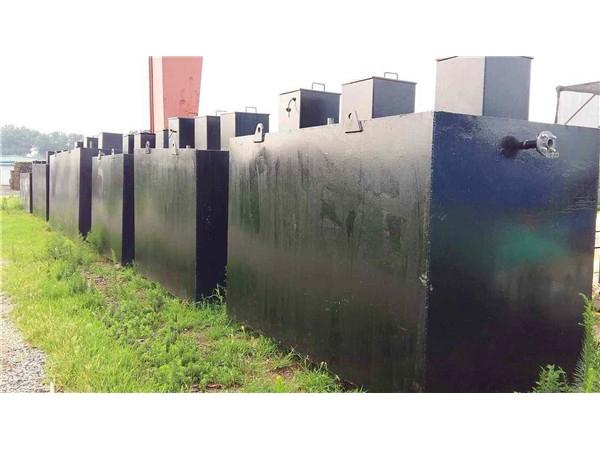 鑫福昇环保污水处理设备